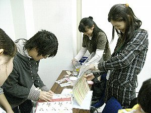 20101_141