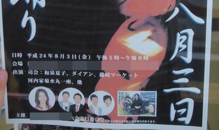 2012_07_29_44