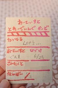 2013_12_07_16