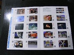 2008.10 202