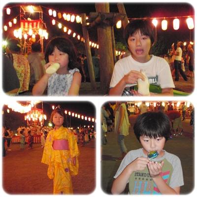 matsuri_20090727054143.jpg