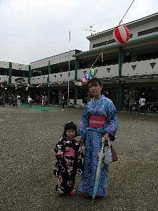 yuusuzumi4.jpg