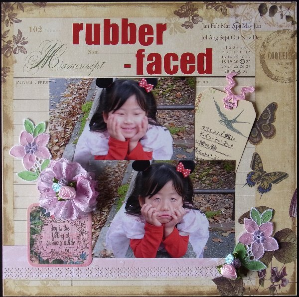 rubber-faced