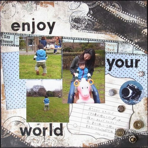 enjoy your world