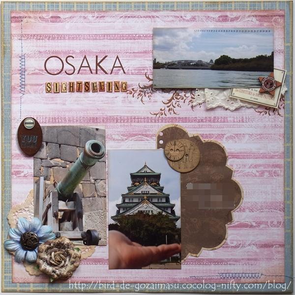 OSAKA sightseeing