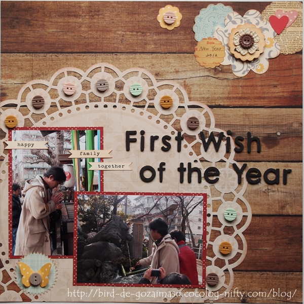 First Wish of the Year