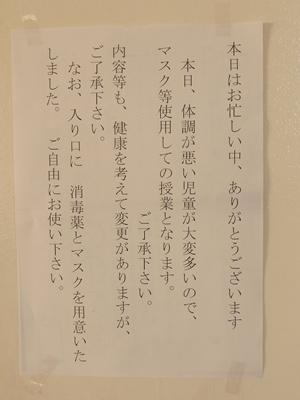 2011114_002
