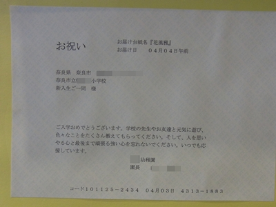 201148_045