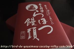 2012_04_19_69
