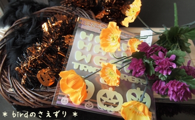 2012_10_05_22