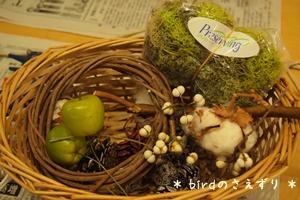 2012_11_25_15