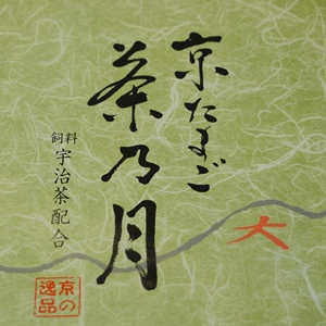 2012_12_18_11
