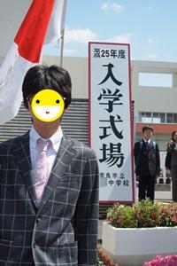 2013_04_12_74_2
