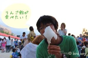 2013_08_03_9_19