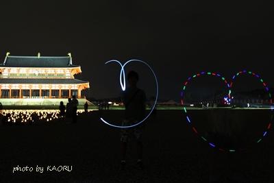 2013_08_31_28